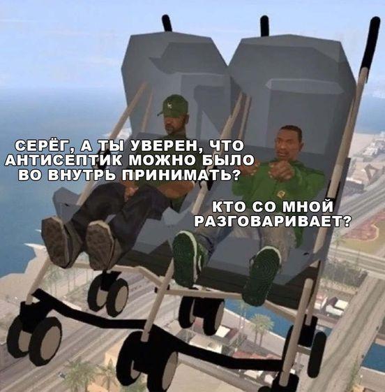 https://ru.avalanches.com/novosibirsk_kohda_prodezynfytsyroval_sebia_yznutry316018_23_05_2020