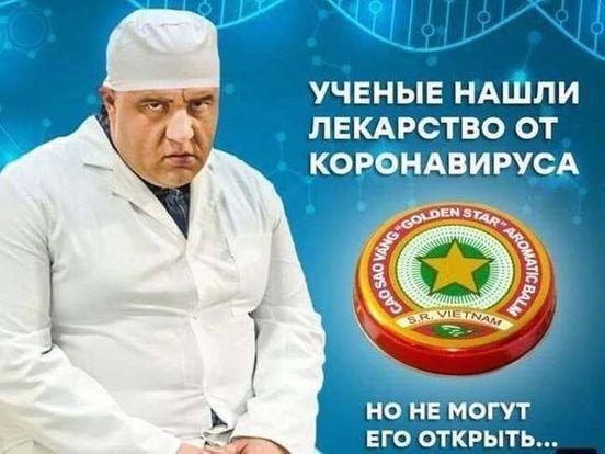 https://ru.avalanches.com/chelyabinsk_315938_22_05_2020