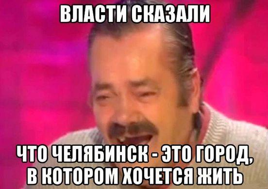https://ru.avalanches.com/chelyabinsk_272230_15_05_2020