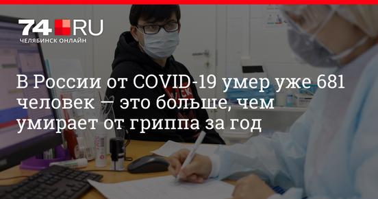 https://avalanches.com/world_news/ru/16634/74ru_v_ro154337_25_04_2020