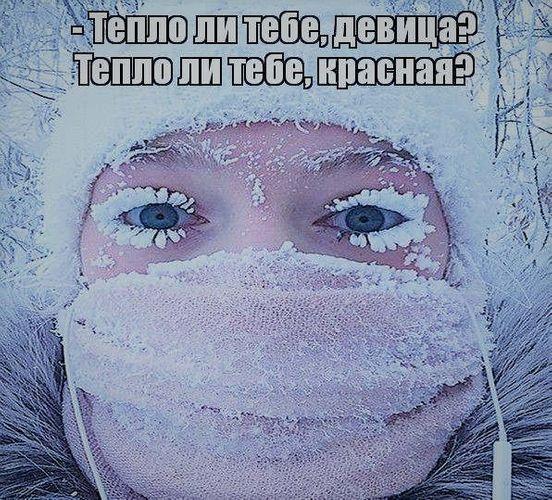 https://ru.avalanches.com/yakutsk_283096_17_05_2020