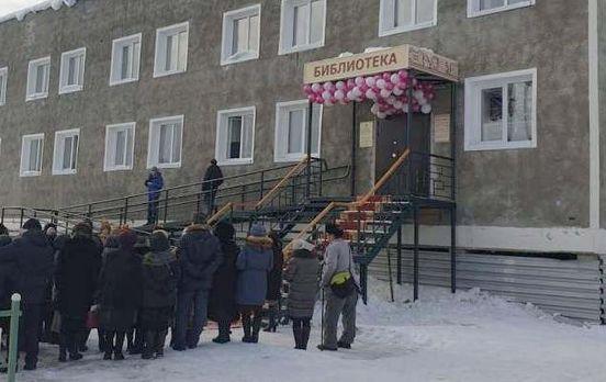 https://ru.avalanches.com/yakutsk_v_khanhalasskom_raione_hlavnaia_byblyoteka_teper_budet_raspolahatsia_v_35647_11_03_2020