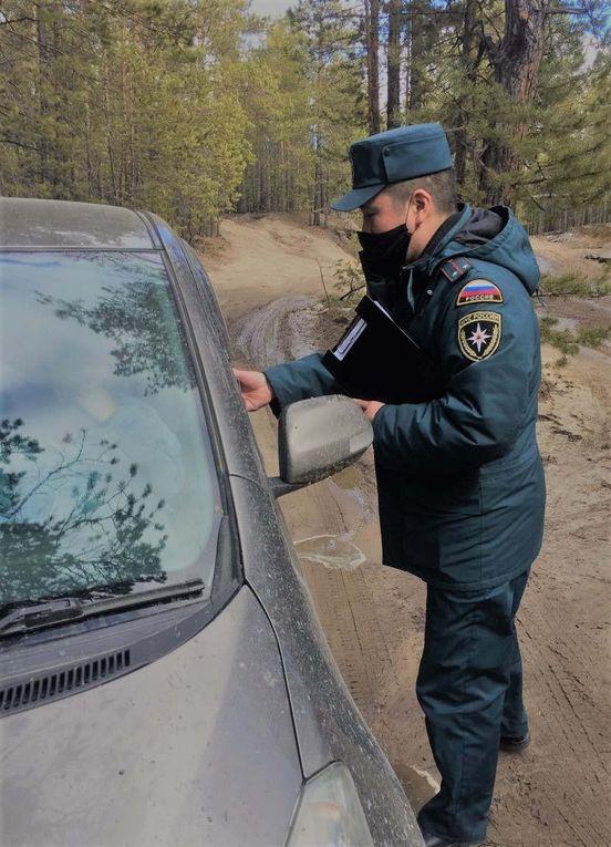 https://ru.avalanches.com/yakutsk_v_pryhorodnkh_lesakh_bly_viavlen_narushytely_yhnoryruiushchye_ohranychenyia208436_04_05_2020