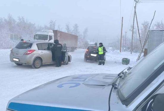 https://ru.avalanches.com/yakutsk_v_respublyke_sakha_prokhodyt_operatsyia_netrezvi_vodytel22498_09_01_2020