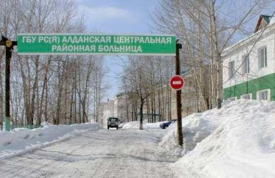https://ru.avalanches.com/yakutsk_v_tekushchem_hodu_v_horode_aldane_prystupyt_k_rabote_pervychni_sosudysti25094_21_01_2020