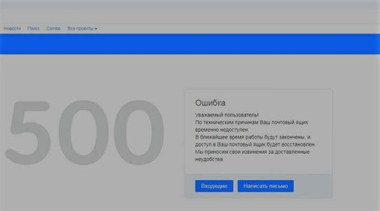 https://ru.avalanches.com/voronezh_u_voronezhtsev_poiavylys_zhalob_na_sboy_v_rabote_pochtovoho_servysa_mail26322_27_01_2020