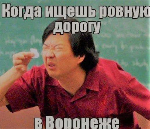https://ru.avalanches.com/voronezh_263141_14_05_2020