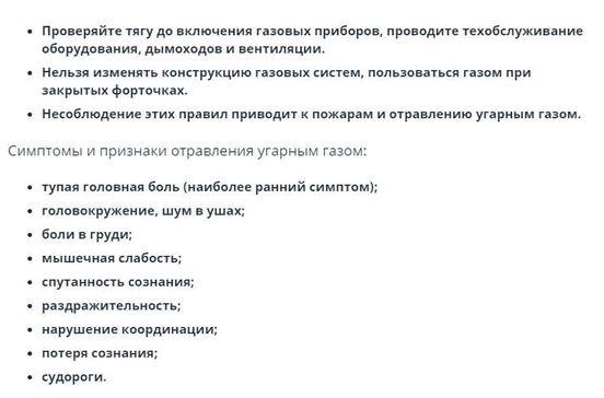 https://ru.avalanches.com/voronezh_v_voronezhe_semia_chut_ne_otravylas_hazom_yz_za_kolonky38669_25_03_2020