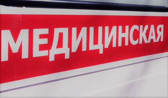https://ru.avalanches.com/voronezh_v_voronezhskoi_oblasty_nasmert_bl_sbyt_peshekhod37169_19_03_2020
