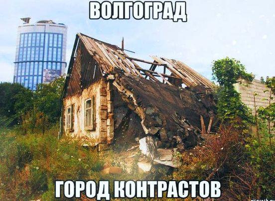 https://ru.avalanches.com/volgograd_316096_23_05_2020