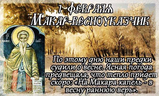 https://ru.avalanches.com/volgograd_27551_01_02_2020