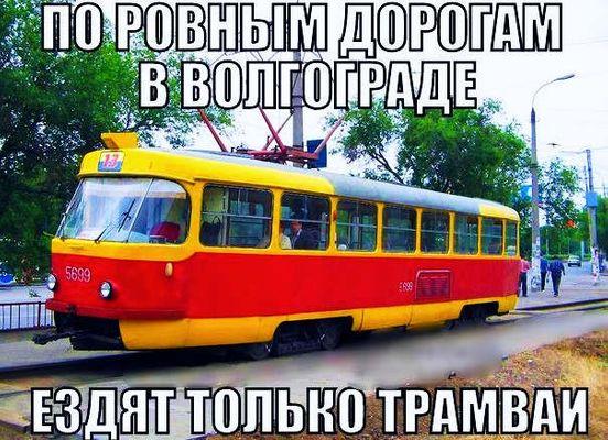 https://ru.avalanches.com/volgograd_316094_23_05_2020