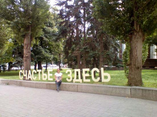 https://ru.avalanches.com/volgograd_schaste_est_yshchyte_eho_v_volhohrade16872_11_12_2019