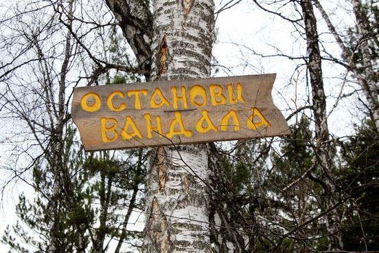 https://ru.avalanches.com/krasnoyarsk_karaulnaia_peshchera_999_09_09_2019