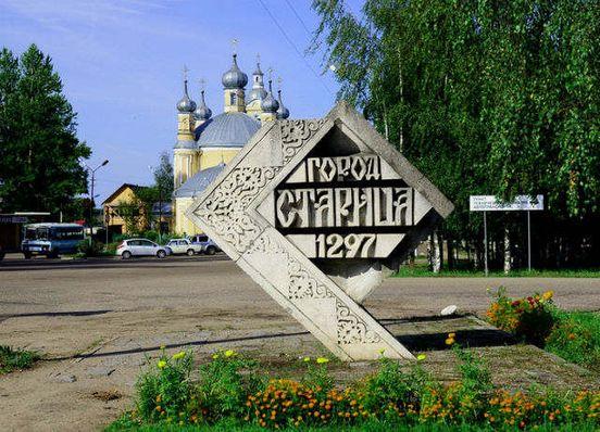 https://ru.avalanches.com/tver_prodolzhu_vas_znakomyt_s_horodom_starytsa28820_07_02_2020