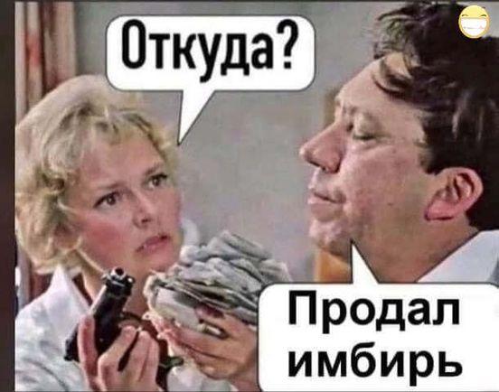 https://ru.avalanches.com/sochi_272233_15_05_2020