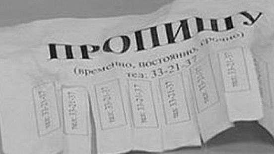 https://ru.avalanches.com/sochi_torhovliu_lypovmy_rehystratsyonnmy_dokumentamy_dlia_ynostrantsev_presekl31606_21_02_2020
