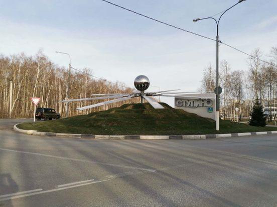 https://ru.avalanches.com/stupino_prohulka_po_stupyno_13881_25_11_2019