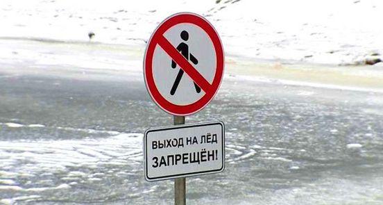 https://ru.avalanches.com/saint_petersburg_shkolnyk_spasaet_tonushcheho_chetrekhletneho17004_11_12_2019