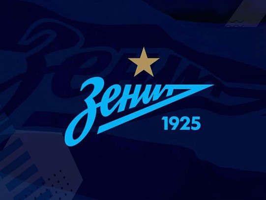 «Зенит» в Санкт-Петербурге вошел в топ-30 футбольной лиги Deloitte 202
