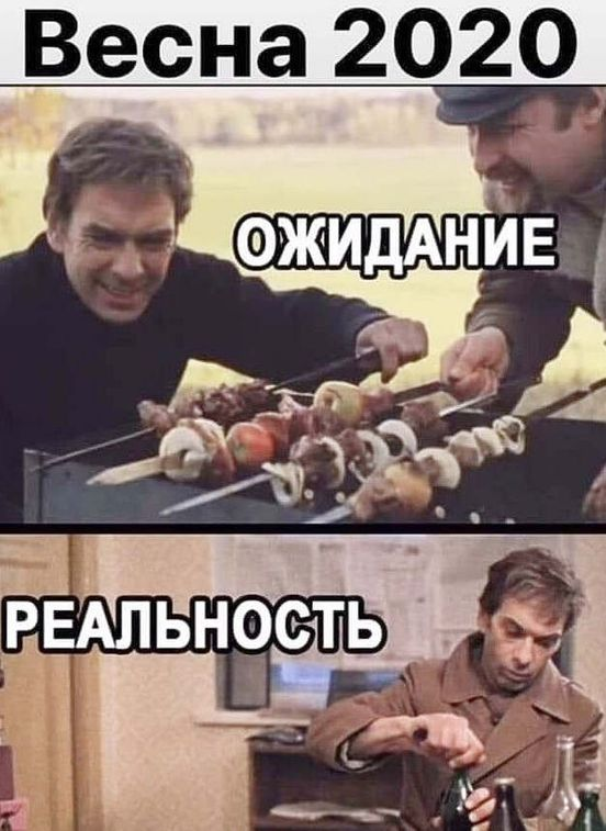 https://ru.avalanches.com/samara_302216_20_05_2020