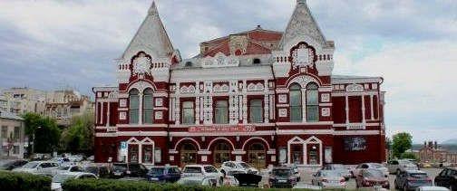https://ru.avalanches.com/samara_restavratsyia_teatra_dram_v_samare20014_26_12_2019
