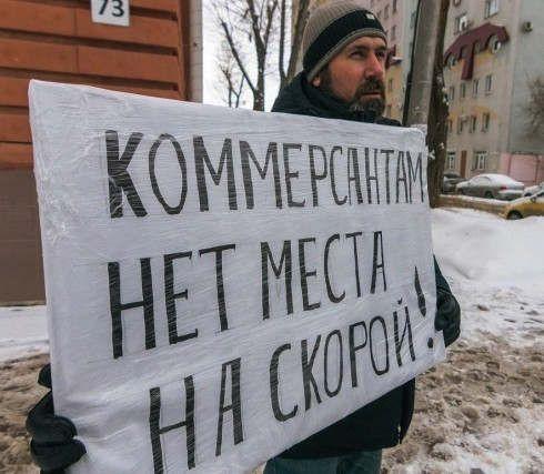 https://ru.avalanches.com/samara_v_samare_proshl_pyket_vozle_zdanyia_oblastnoho_mynysterstva_zdravookhran26390_27_01_2020