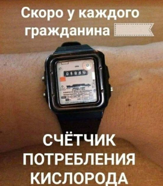 https://ru.avalanches.com/samara_skoro_u_kazhdoho_hrazhdanyna_budet_takoi_schetchyk293035_19_05_2020