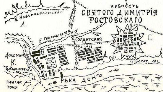 https://ru.avalanches.com/rostovnadonu_ystoryia_osnovanyia_rostova14264_27_11_2019