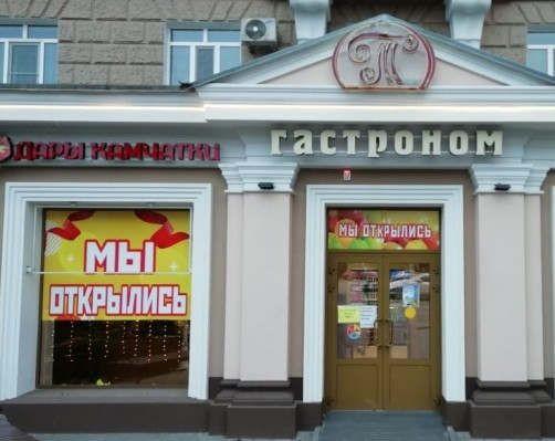 https://ru.avalanches.com/rostovnadonu_odyn_yz_samkh_yzvestnkh_produktovkh_mahazynov_rostovanadonu_hastr18240_18_12_2019