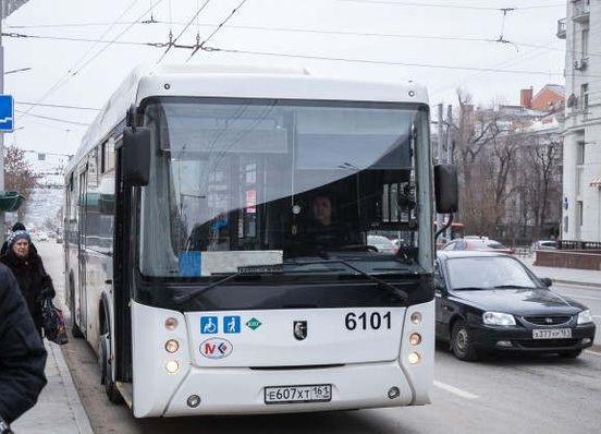 https://ru.avalanches.com/rostovnadonu_tender_na_pokupku_novkh_mykroavtobusov_proidet_v_rostove18753_20_12_2019