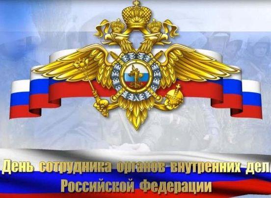 https://ru.avalanches.com/rostovnadonu_v_rostove_provedut_parad_v_chest_dnia_sotrudnyka_pravookhranytelnkh_orhanov8923_31_10_2019