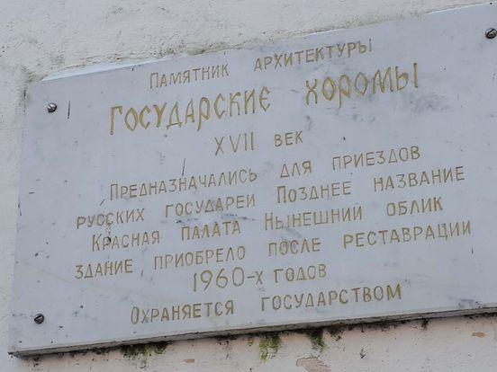 https://ru.avalanches.com/rostov_24302_17_01_2020