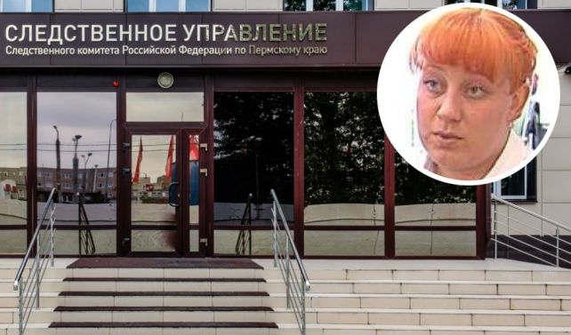 https://ru.avalanches.com/perm_v_permy_sledovatelnytsa_okazalas_na_lavke_podsudymoi_za_poddelku_dok18098_17_12_2019