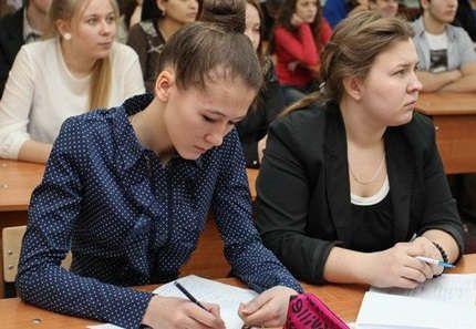 https://ru.avalanches.com/perm__vpusknm_kzamenam_bt_bolshuiu_korrektyrovku_v_nashu_zhyzn_vnes_ko40433_31_03_2020