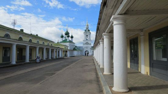 https://ru.avalanches.com/kostroma_kostroma_svydetel_ystoryy_rossyy_xviixviii_vv3396_01_10_2019
