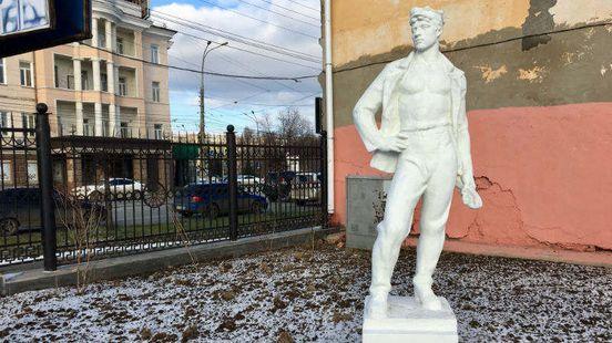 https://ru.avalanches.com/nizhny_tagil_v_nyzhnem_tahyle_otkrly_park_sovetskoi_skulptur10808_09_11_2019