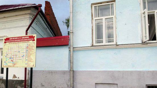 https://ru.avalanches.com/yelabuga_dommuzei_khudozhnyka_yvana_yvanovycha_shyshkyna6824_20_10_2019