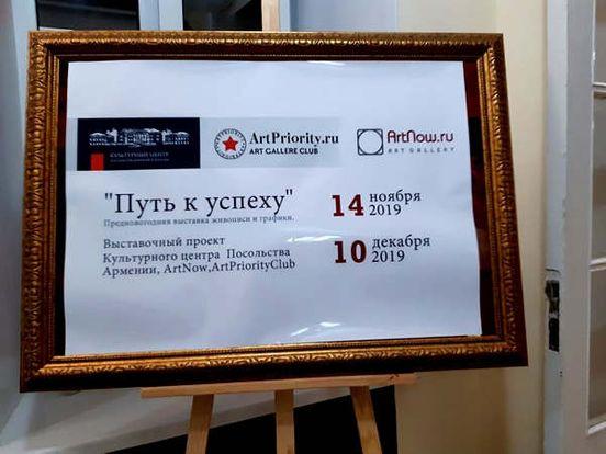 https://ru.avalanches.com/moscow_put_k_uspekhu_cherez_zhyvopys12731_19_11_2019