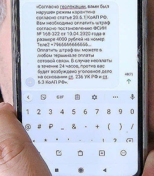 https://ru.avalanches.com/moscow__doveriai_no_proveriai_v_sety_poiavylas_ynformatsyia_o_novkh_sluchaiakh_mosh93955_15_04_2020