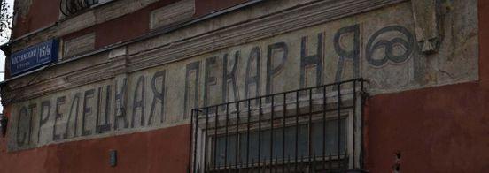 https://ru.avalanches.com/moscow_v_moskve_vspllo_odno_yz_starkh_nazvanyi_ulyts14180_27_11_2019