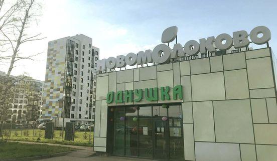 https://ru.avalanches.com/moscow_sovremennoe_yskusstvo_ukhodyt_yz_moskv35494_10_03_2020