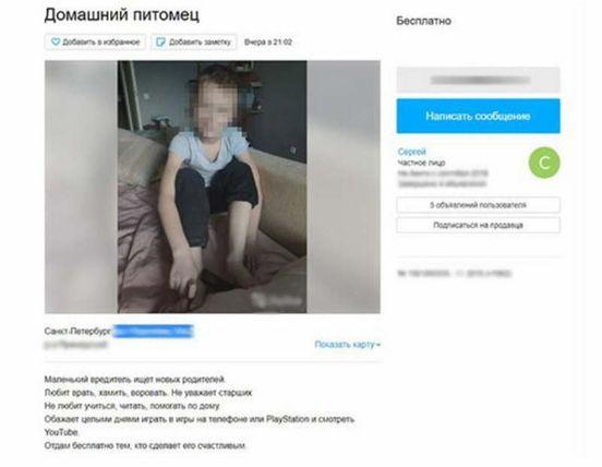 https://ru.avalanches.com/saint_petersburg_v_sanktpeterburhe_predlahaly_zabrat_kapryznoho_rebenka_v_dobre_ruky306919_21_05_2020