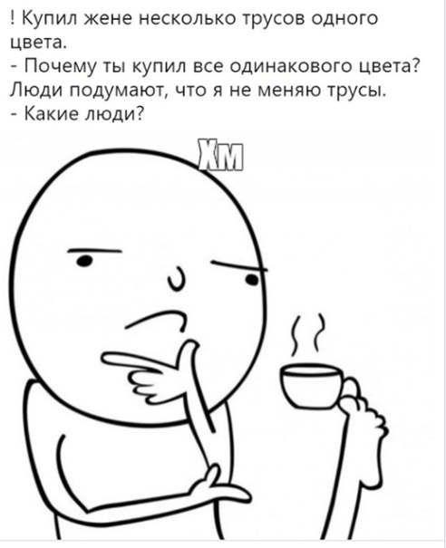 https://ru.avalanches.com/rostovnadonu__kto_podumaet_khm_292232_19_05_2020