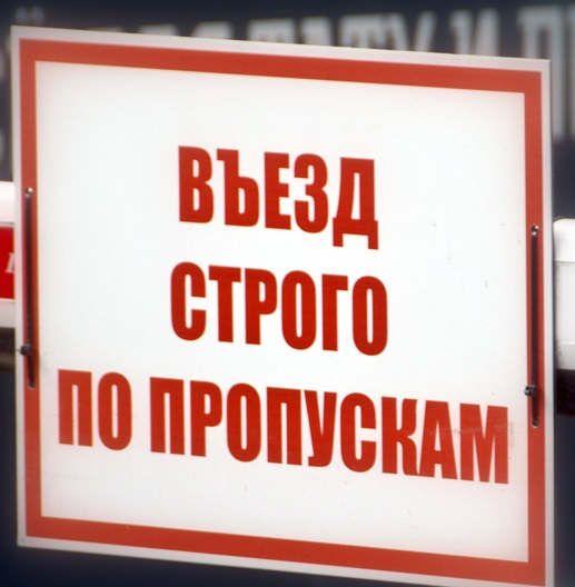 https://ru.avalanches.com/krasnodar__kartochky_dlia_peredvyzhenyia_v_peryod_karantyna_na_terrytoryy_krasnodars40857_02_04_2020