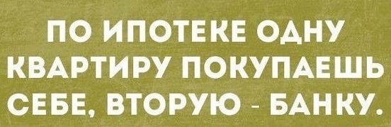 https://ru.avalanches.com/kazan__korotko_o_skheme_pokupky_kvartyr_v_nashei_strane_292028_19_05_2020