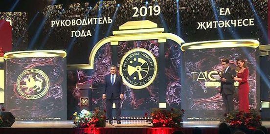 https://ru.avalanches.com/kazan_bly_ohlashen_rezultat_konkursa_rukovodytel_hoda_201920578_29_12_2019
