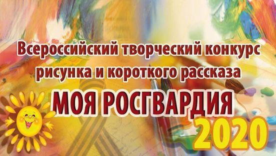 https://ru.avalanches.com/kazan_prodolzhaetsia_pryem_zaiavok_na_uchastye_iunkh_tatarstantsev_v_tvorcheskom_ko33107_29_02_2020