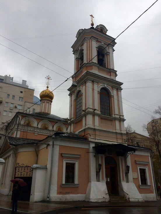 https://ru.avalanches.com/moscow_v_briusovom_pereulke_moskv_nedalko_ot_tverskoi_raspolozhen_khram_voskre31413_20_02_2020