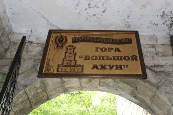 https://ru.avalanches.com/khosta_velychestvennaia_hora_akhun_na_khostynskom_poberezhe_iuha_rossyy1351_18_09_2019